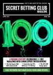 SBC 100 Cover